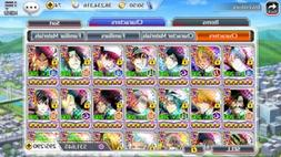 Bleach Brave Souls BBS Global Account Gold Accesories, 6 Sta